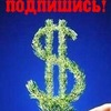 Бизнес и Финансы. Business and Finance