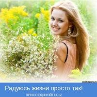 Наталья Тихая