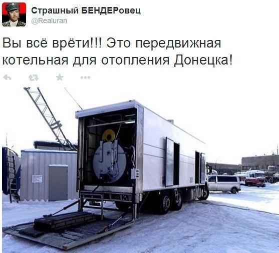 """Из плена террористов освобождены еще 5 украинских воинов, - """"5 канал"""" - Цензор.НЕТ 758"""