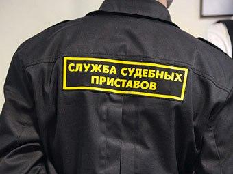 В Якутии заведено дело на судебного пристава, присвоившего себе штраф должника