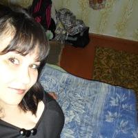 Аватар Юлии Шалыгиной