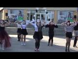 Танец Дингис. Мимы 15