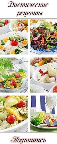 рецепты с бжу правильное питание сушка тела