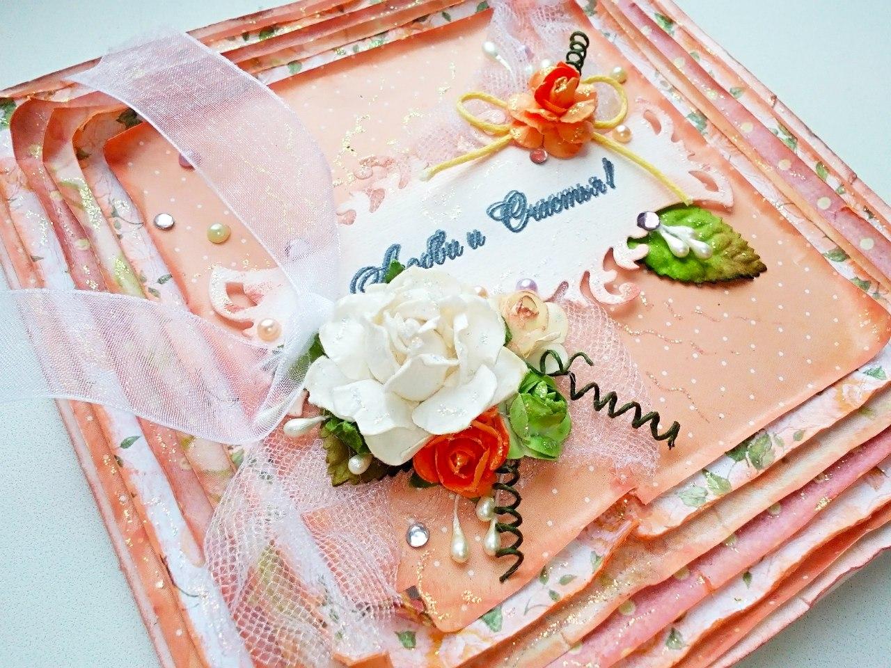 Карамель красноярск открытки, класс