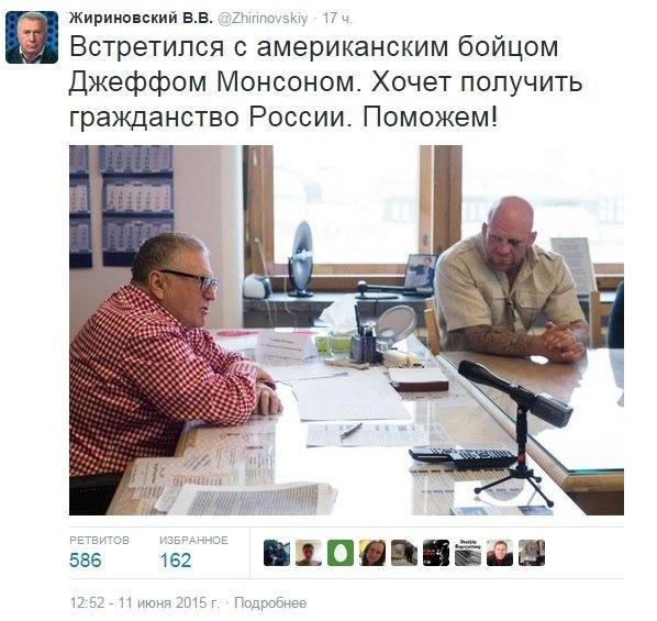 новости звезд российского шоу бизнеса