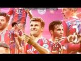 Football online под музыку Taio Cruz feat. Flo Rida - Hangover (Radio Edit) . Picrolla