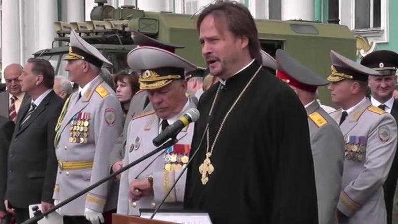 Выпуск СПбУ МВД России 2014