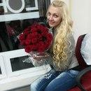 Дарья Нотченко фото #33