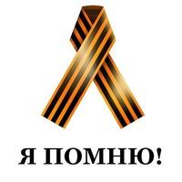 Сильчук Валерия (Гладкова)