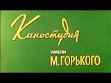 Приключения желтого чемоданчика ()prikluchenia zheltogo chem