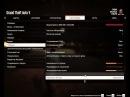 GTA 5 - Оптимальная Настройка Графики GTX 650/650Ti 1GB 60 FPS