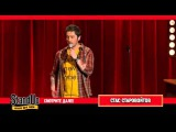 Stand Up на ТНТ выпуск 26   Видео Dailymotion