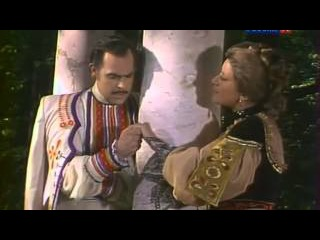 фильм-оперетта Весёлая вдова 1984 г