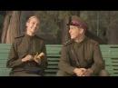 Разведчики Война после войны боевик Россия смотреть фильмы 2013 - 2014 полные версии русское кино