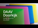 DAAV Doorkijk яркая защита MacBook
