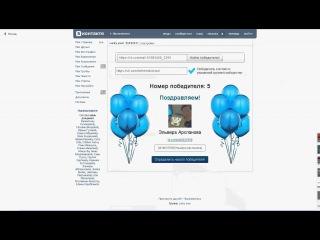 Розыгрыш онлайн обучения в школе мехенди!