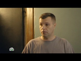Эпизод из т/с