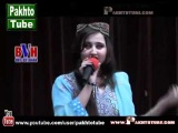 Dil raj new mast pashto song Da dera Ghama   pashto new song