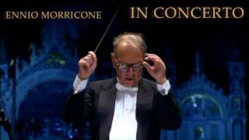 Ennio Morricone - L'estasi dell'Oro (In Concerto - Venezia 10.11.07) » Freewka.com - Смотреть онлайн в хорощем качестве