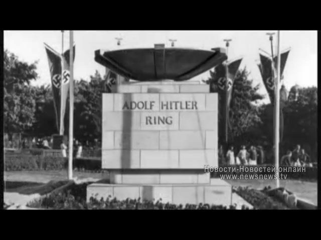 Как Львов в 1941г встречал Гитлера