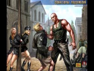 Санитары Подземелий 2: Охота за Чёрным Квадратом/Planet Alcatraz 2 (2008) - Саундтрек/Soundtrack