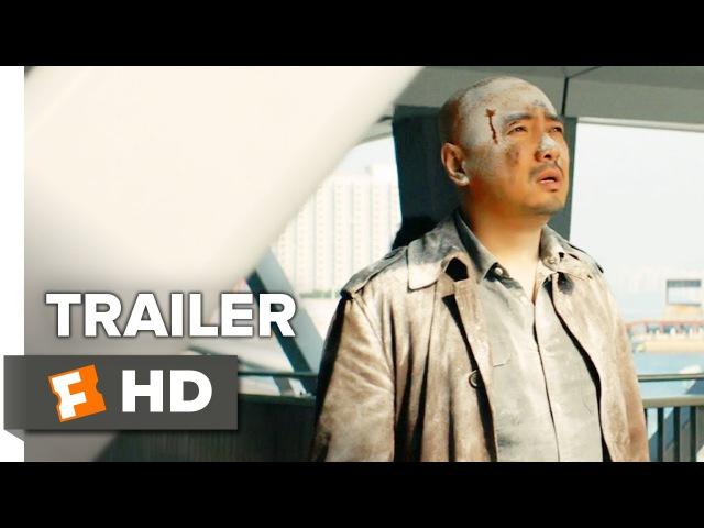 Lost in Hong Kong Official Trailer 1 (2015) - Xu Zheng, Bao Bei'er Movie HD