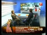 Про що мовчить пачка цигарок. частина 2 (2011) канал СТБ.flv