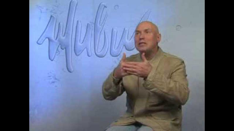 Виктор Сухоруков. Как выглядеть замечательно Интервью каналу ЖИВИ!