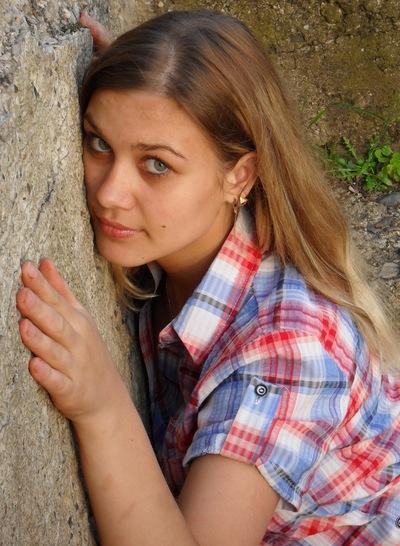 Nadya Alexeeva