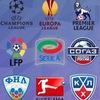 Спорт. Футбол. Английская Премьер-лига. Формула1