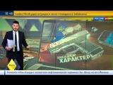 Заказной характер: подборка самых громких политических убийств на Украине
