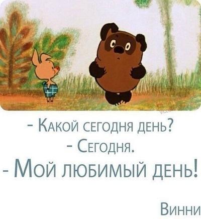 Таисия Бурцева