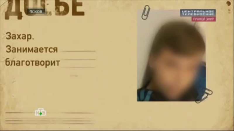 Солевая 2 Юная жертва группового изнасилования в Пскове мечтает умереть от позора