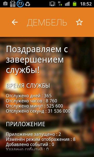 Фото №370463346 со страницы Рафаила Ахматгалеева
