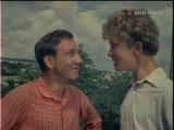 | ☭☭☭ Советский фильм | Ход конём | 1962 |