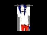 С моей стены под музыку ЭМО - NeoNate - Потерять себя (металкор, мелодик-метал, альтернативный рок). Picrolla