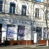 Biblioteki Krasnodara