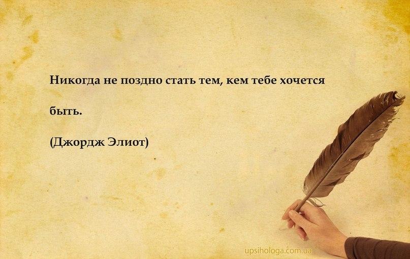 http://cs622817.vk.me/v622817808/3d1f8/5eYAGOTftzI.jpg