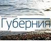 Губерния 74 | Новости Челябинской области