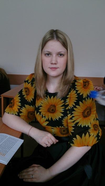 Ирина Елаева