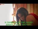 Despina Vandi - An Sou Leipo (Official Video 2015)