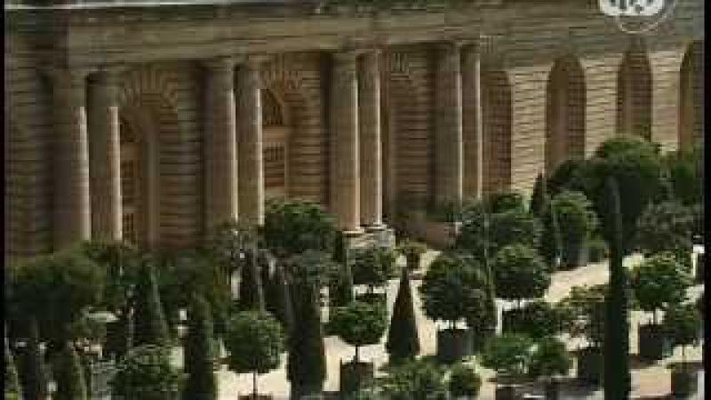 Версальский Парк (Сады, Большой и Малый дворец Трианон)