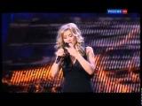 Lara Fabian - Broken Vow (Moscow 2010 - Mademuazel Zhivago)