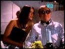 Авантюра (комедия, 1995)