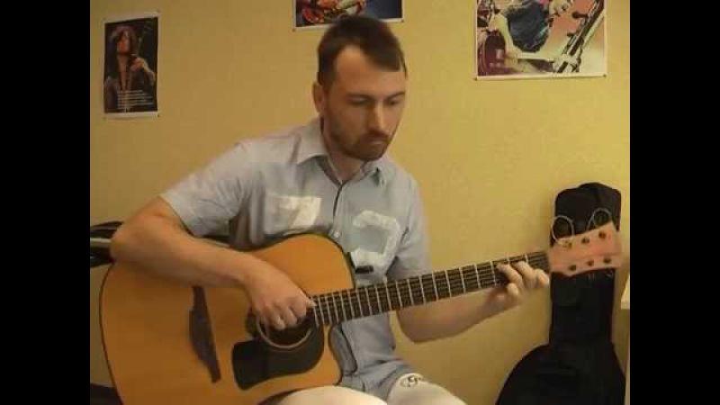Печаль - В.Цой (кавер на гитаре Валерий Трощинков)