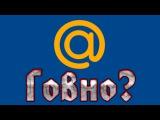 Аналитика: Mail.ru Говно? Как локализатор +вебка Archeage