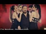 Стас Михайлов - Женщина-вамп (Official video StasMihailov)
