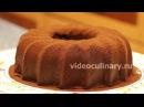 Шоколадный торт, который не надо печь - Рецепт Бабушки Эммы