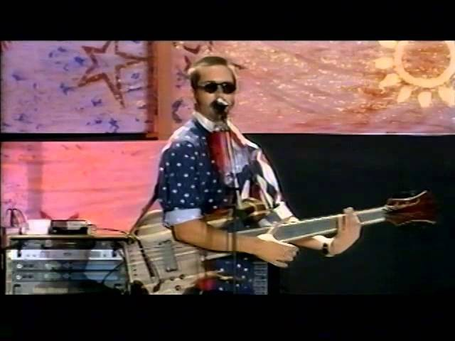 Primus - My Name Is Mud - 8/14/1994 - Woodstock 94 (Official)