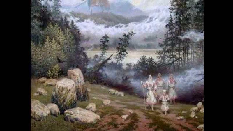 Лада матушка славянская мантра Светозар и группа Аурамира
